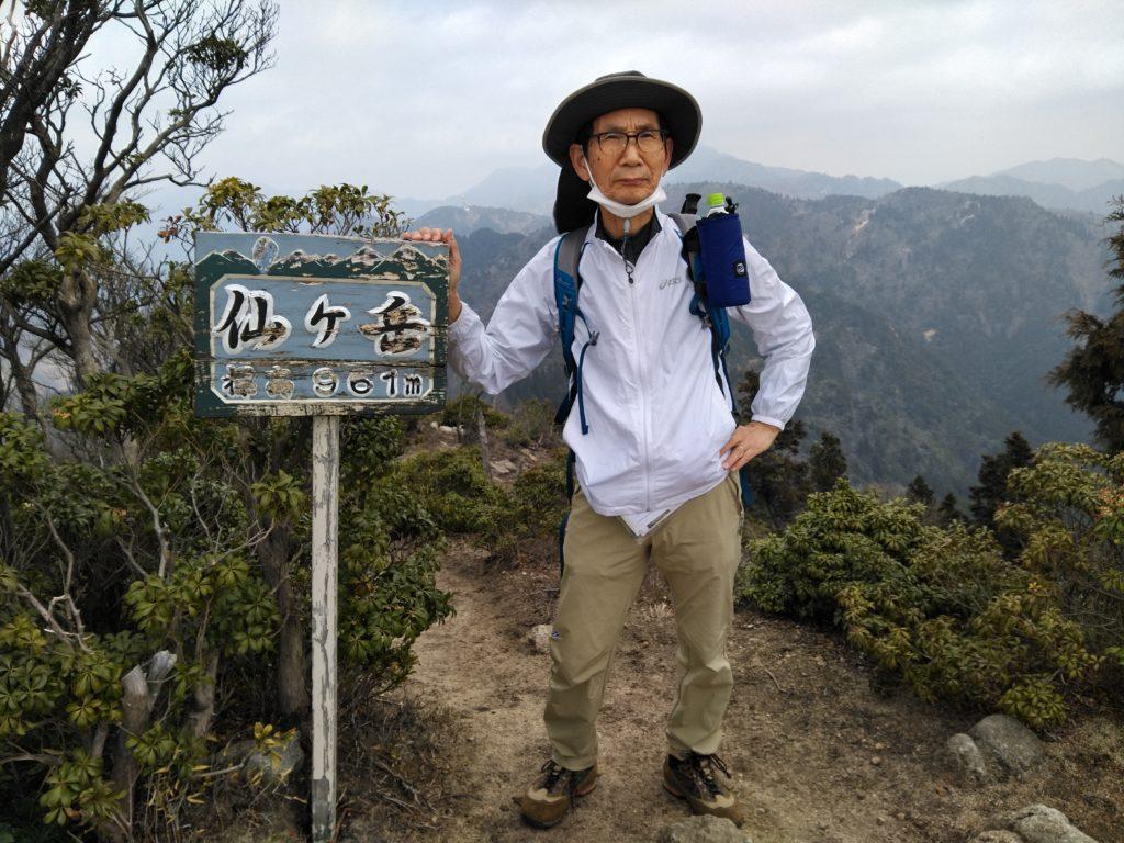 仙ヶ岳登山