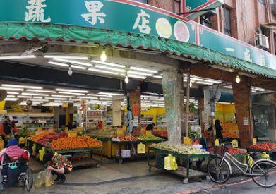 2019年11月 台湾旅行(2) ✈