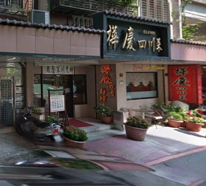 2019年11月 台湾旅行(4) ✈